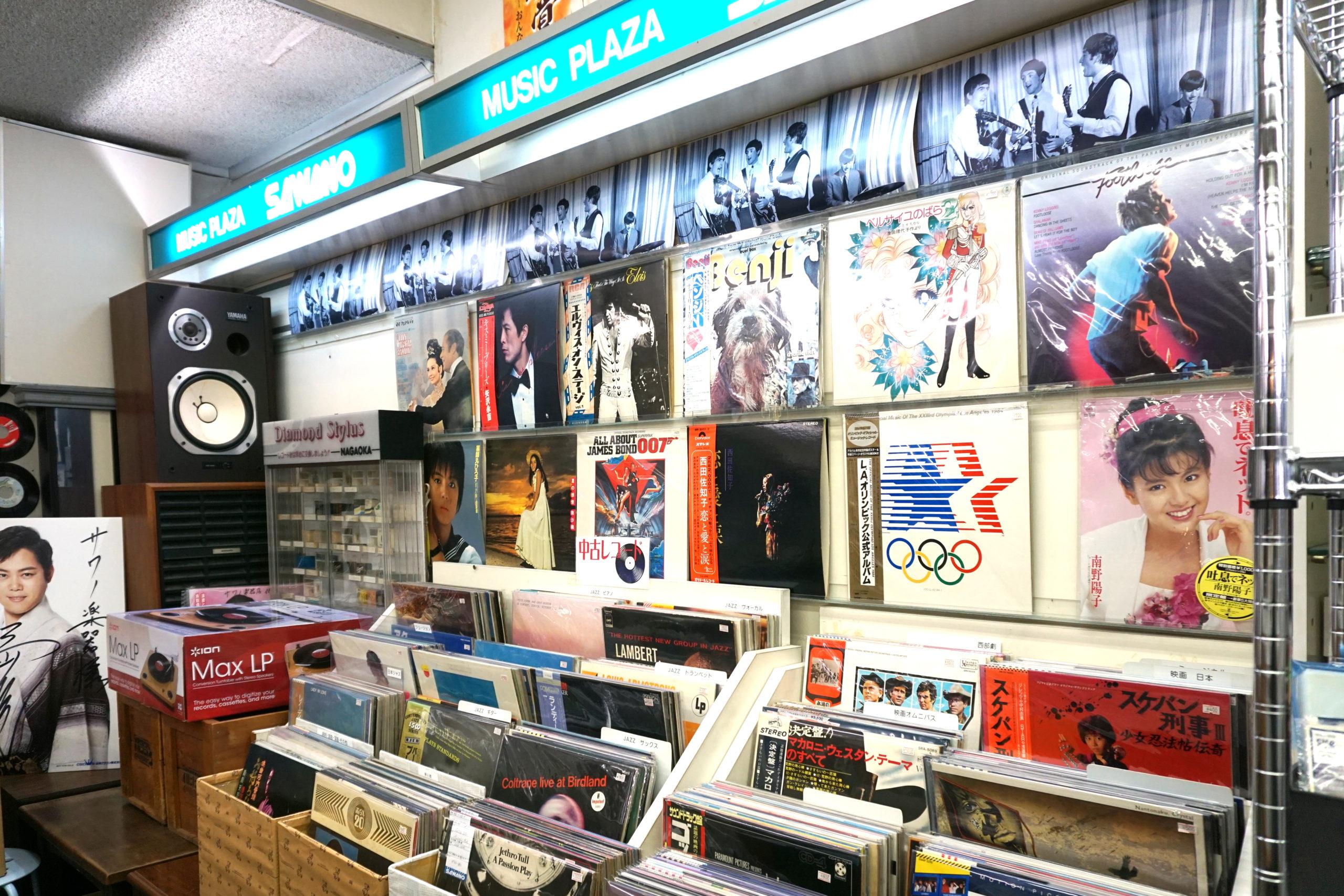 サワノ楽器店レコード