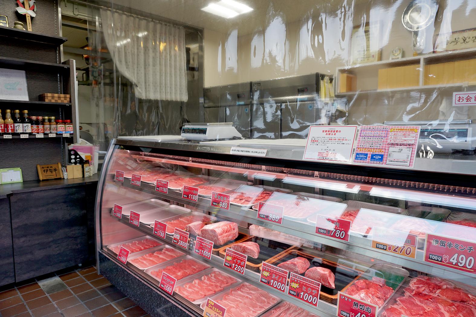肉の伊藤店内キャプション